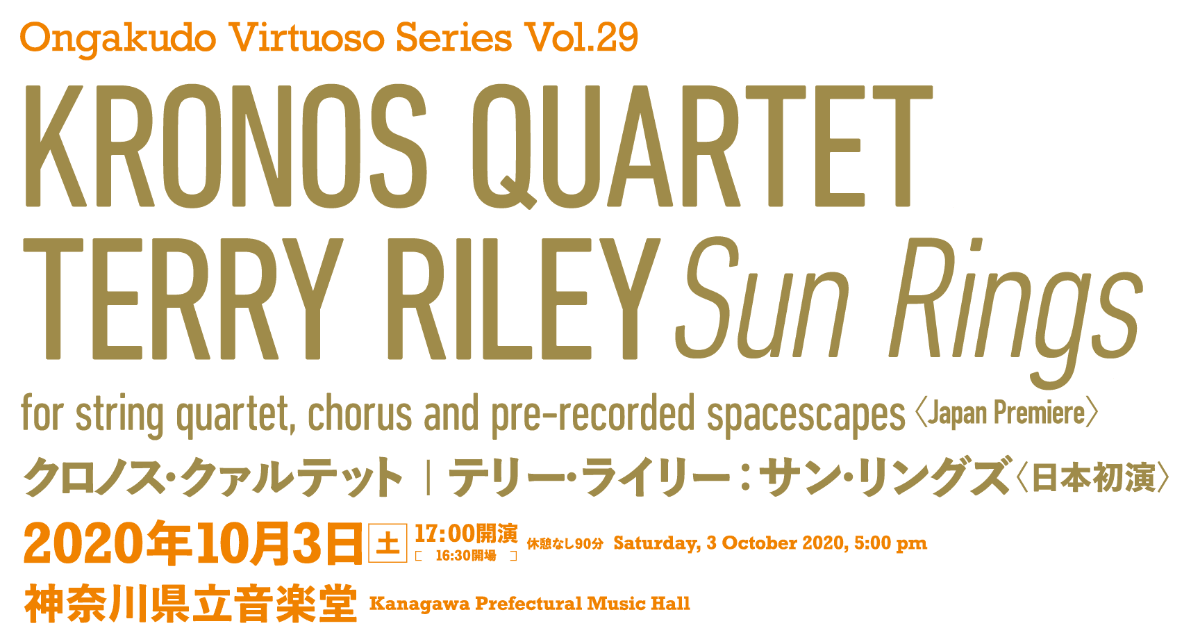 KRONOS QUARTET TERRY RILEY Sun Rings